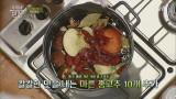 [최초공개] 국보급 김수미표 간장게장! ′국물′ 비법의 재료들!