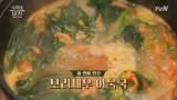 붓기 빼고 피도 맑게! ′보리새우 아욱국′ 레시피 총정리!