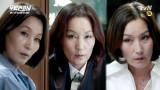 [스페셜] 수첩 판사 ′차문숙′의 의미심장했던 순간들!