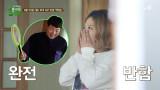 [선공개] 김숙, 드디어 이상형 발견!? (ft. 섹시가이 이진호♥)