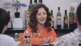 '나저씨' 오나라, 박해준 만나자마자 안아달라고 한 이유는?!