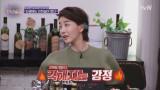 진서연, '독전' 준비하며 배우된 걸 후회했다?!