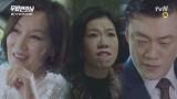 염혜란, 이혜영의 꼭두각시로 전락... ′지압사 처리해′
