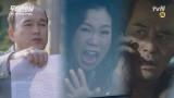 [소화제 전개] 염혜란 긴급 체포, 최민수 압수수색!