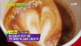 샌프란시스코 최초의 커피숍에서 맛보는 인생 커피~