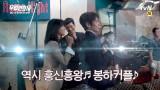 [메이킹] 비글미 뿜뿜↗ 흥신흥왕 준기예지 댄스타임♬