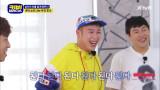 유세윤&피오 우정포즈! 꺄르르꺄르르 넘나 재밌는 것!