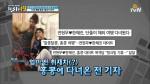 전현무♥한혜진 핑크빛 여행지, ′홍콩에 저런데가 있었어?′