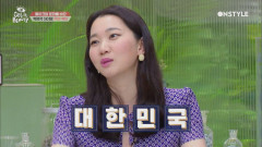화장품계의 레전드 쿠션팩트의 원조는 대한민국?! (자부심 뿜뿜☆)