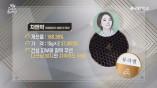 [뷰라벨]윤기가 자르르~보습력甲 쿠션팩트 대공개!