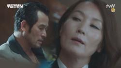 탈탈 털리는 이혜영... 최민수 '차판의 개로 살아온 내 인생이 증거'