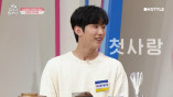 (스폐셜)알고 싶지 않아...B1A4 진영이의 첫사랑 이야기♥