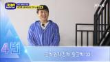 [그렉모창대회] 세윤과 진호의 보고싶다 모창은?