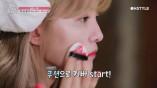 정화의 찜질방에서도 끄떡없는 땀옹성 메이크업 꿀팁 대공개!