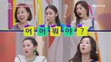 '어머 뭐야?!' 신문물 댕댕이 캐리어에 단체 컬쳐쇼크