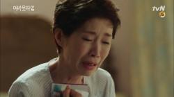 나영희, 이제야 알게 된 미카의 마음에 '엄마 눈물'