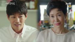 '사위 사랑은 장모♥' 이상윤에게 눈을 떼지 못하는 나영희