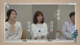 ′난 다시 태어나도 여보야!′ 화목한 가정의 첫번째 출연자 공개!