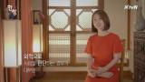김비서 둥절? ′박서준이 꽃미남은 아니잖아요??′