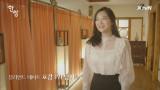 남녀 원픽은? 첫 데이트의 호감도 1위 대공개!
