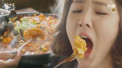 낯 뜨거운(?)  이수경의 떡볶이 먹방