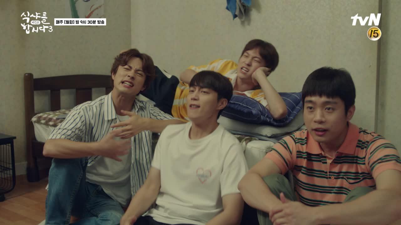 [MV] 식샤를 합시다3  비긴즈 OST Part 1   < 동영상 < 즐거움엔 끝이 없다, tvN