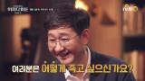 [예고] 법의학의 대가, 서울대학교 유성호 교수