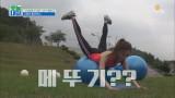 관절에 좋은 ′메뚜기 자세 짐볼 운동′ (ft. 형탁의 고백)