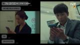 우진의 ′분노′ 문자 확인 → 주혁 씨 ′멘탈′이 로그아웃하셨습니다. (우주로 쫓겨날 기세)