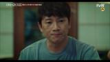 [단독] 두려움에 시달린 주혁의 충격 선언 '나 이혼하고 싶다!!'