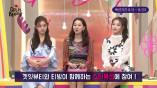 [티빙스타옥션]겟잇뷰티 장윤주,김도연,예인의 스페셜PICK&뷰라벨 패키지를 천원에!