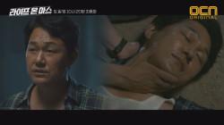 모든 게 다 최진호 짓이에요 사건의 전말 알게된 박성웅! #혼절