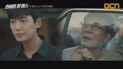 """최진호의 마지막 발악에 정경호 """"헛소리, 신경 쓰지 마세요"""" #서울욕 #감자"""