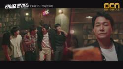 """♨흥겨움♨ """"문 걸어 잠궈!"""" 박력 넘치는 박성웅! 강력3반 인성상회 접수?! #소방차 #어젯밤이야기"""
