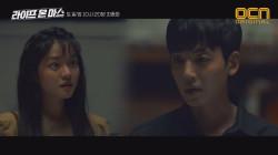 """'수사 종결' 정경호, 고아성의 물음에 """"안 떠나려구요, 여기가 좋아졌거든요"""""""
