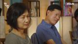 한여자, 두남자의 삼각관계! 엄마, 아빠의 묘한 신경전
