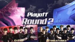 결승전으로 향하는 마지막 티켓!!★ 2018 LCK 서머스플릿 Playoff Round2 Griffin VS AfreecaFreecs