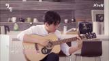 쑥스남의 한여름밤의 감미로운 기타 연주 ♬