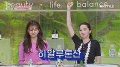 (웃음주의)장윤주X김도연의 오답 난무하는 겟뷰 퀴즈☆