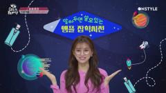 [알쓸앰잡] 수분 앰플 120% 효과보는 스마트 사용 설명서 (feat. 수민둥절)