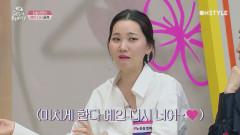 한국 여성만을 위한 립스틱의 등장? 어머↗ 어쩔♥ 탄성 연발 제품은 과연?
