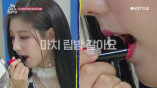 내 입술만 바라봐~♬ 구매 뽐뿌 부르는 신상임당 회원들의 립스틱 리뷰