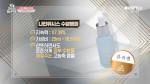 [뷰라벨] 수분앰플 甲 of 甲! 압도적인 속보습 지속력을 자랑하는 뷰라벨 제품은 과연?