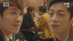 대영&학문, 새로운 커플 탄생!? (ft.숨겨왔던 나의~)