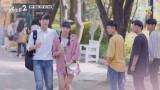 [5화 예고] '둘이 사귀어?' 대놓고 어깨 터치♡