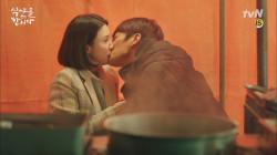 구대영, 수경에게 키스하다!