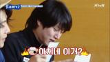 희님 ′려욱이 X아치 아니야 이거!?′(ft. 모모랜드 영상통화)