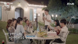 [선공개]누굴 위한 세레나데인가? LOVE LVOE LOVE♥