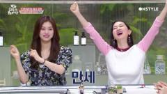 8대 유해논란 성분 1도 없어! 15개 착한 오렌지 립 틴트 대.공.개☆