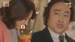 사무장님을 당황케 한 막돼먹은 영애씨?!